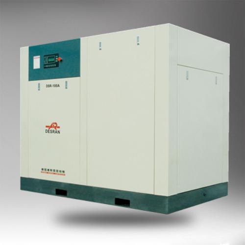 DSR-100A螺杆式空压机