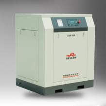DSR-60A螺杆式空压机