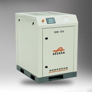 DSR-15A螺杆式空压机