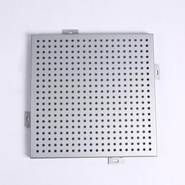 冲孔铝单板