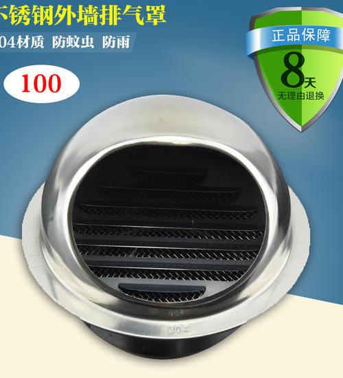 不锈钢外气口排气罩防雨帽外墙风帽排烟口