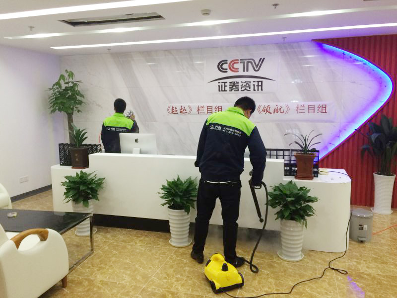 CCTV超越**栏目组.JPG
