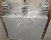 高压并联电容器(三相)