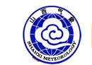 山西省气象局招聘大气科学类专业