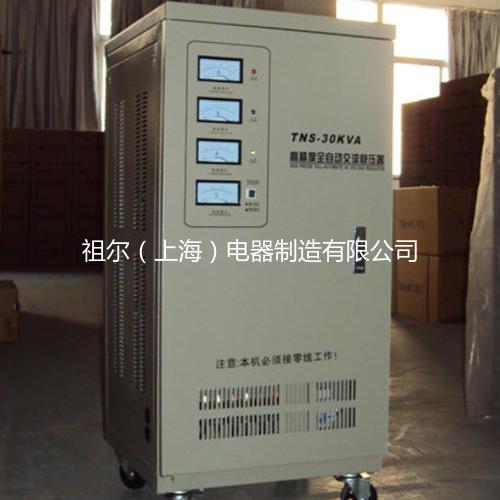 TND高精度稳压器