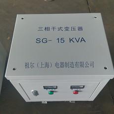 SG-15KVA三相隔离变压器