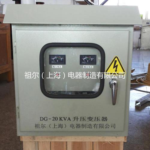 单相防水变压器