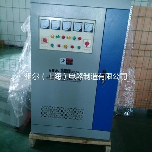 SBW-120KVA三相补偿式稳压器