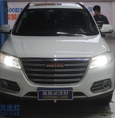长城哈弗H6改装汽车车灯 上海改装氙气灯 蓝精灵改装双光透镜