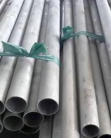 310S耐高温不锈钢管