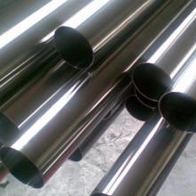 2205双相不锈钢管