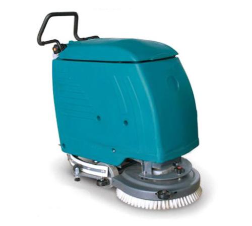 RS7021 全自动洗地机