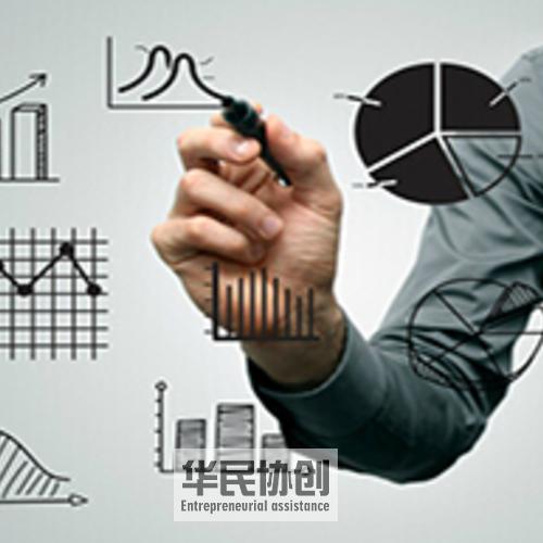 上海代理记账——财务咨询