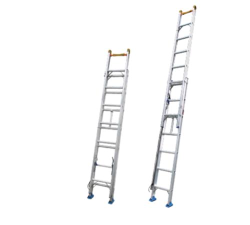 RS6077 铝合金单面升降梯(二联式)