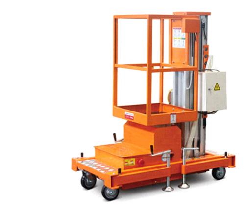 RS6030  单桅柱高空作业平台