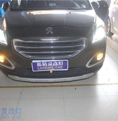 标致3008车灯改装 上海改装汽车车灯 蓝精灵改装大灯 嘉定改灯