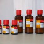 三氟化硼-甲醇溶液