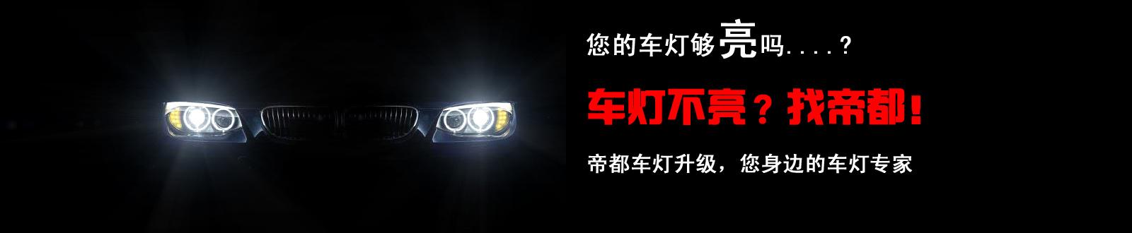 湘潭改灯图片