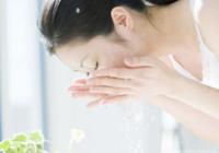 白领丽人化妆培训