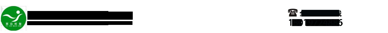 上海移动厕所厂家,苏州移动厕所租赁,杭州移动厕所租赁,苏州工地厕所租赁,移动厕所多少钱一个,嘉定移动厕所租赁,南通移动厕所租赁,移动厕所价格