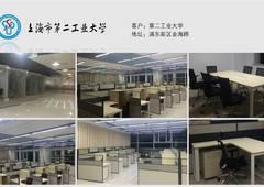 上海市第二工业大学