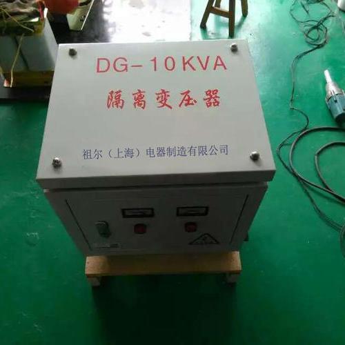DG-10KVA单相变压器