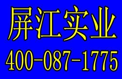 QQ圖片20160823173306.jpg