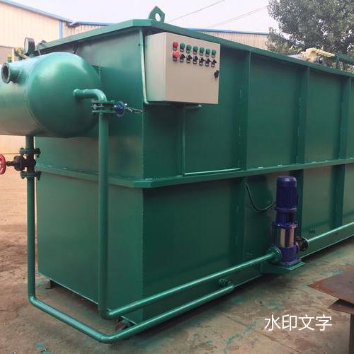 溶气式气浮机装置