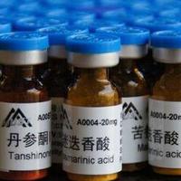 醋酸棉酚 CAS:12542-36-8