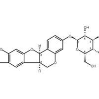 三葉豆紫檀苷 CAS:6807-83-6