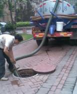 化粪池清理