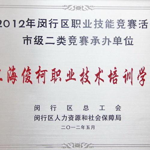 20100711114352.JPG