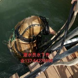 潜水员水下封堵
