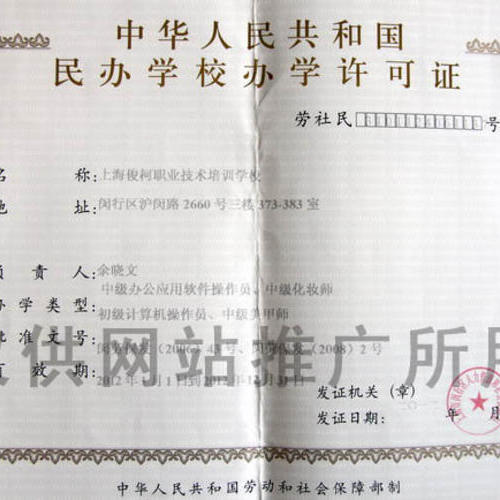 20100711113738副本.jpg