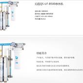 沁园QS-UF-B500净水机