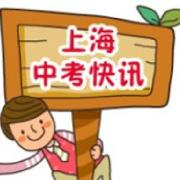 择校分析:上海宝山区各高中市、区排名