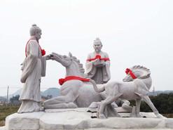 安徽毛坦厂镇元亨广场大型石雕