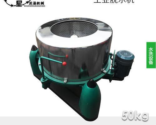 不锈钢脱水机50KG