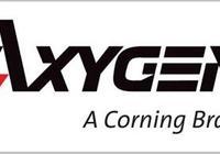 美國Axygen公司
