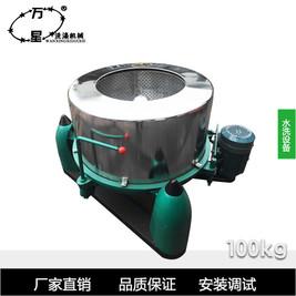 不锈钢脱水机100KG