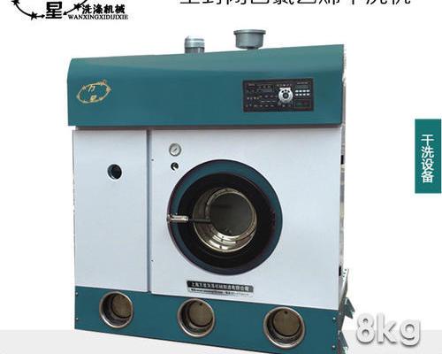全封闭四氯乙烯干洗机