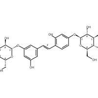 桑皮苷A,CAS:102841-42-9