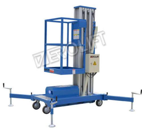 桅柱式高空作业平台(单桅)