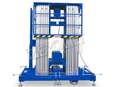 铝合金高空作业平台(六桅)