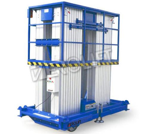 铝合金高空作业平台(四桅)