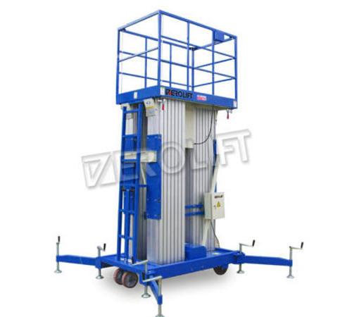 铝合金高空作业平台(三桅)