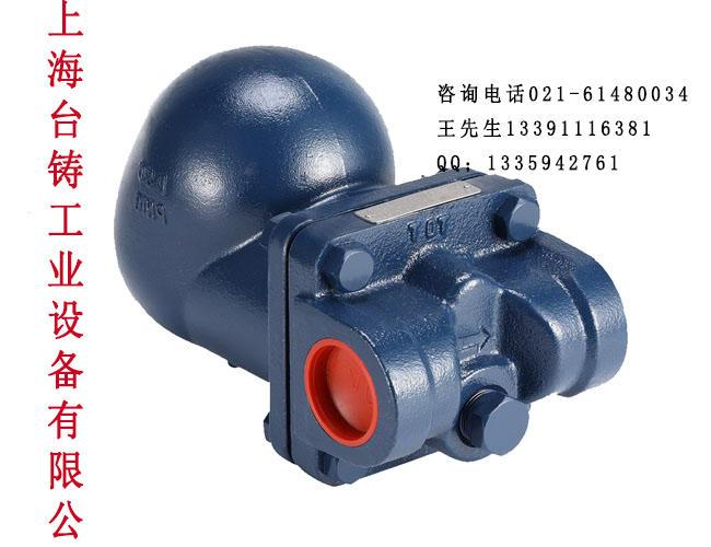 上海台铸浮球式疏水阀785.jpg