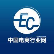 中国电商行业网