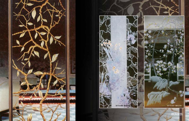 艺术玻璃.jpg