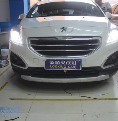 标致3008改装汽车大灯 LED车内氛围灯 上海改装氙气灯 蓝精灵改装车灯